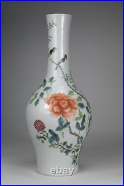 Antique Chinese 20thC Republic Period Famille Rose Vase Qianlong Mark BirdFlower