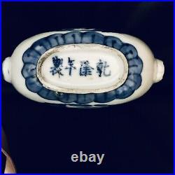 Antique Chinese Blue/White Glazed Porcelain Snuff Bottle (large) Qianlong Mark