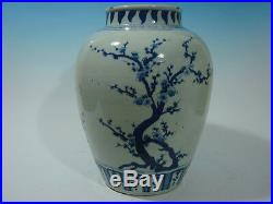 Antique Chinese Blue and White Vase, Qianlong period. 18th Century