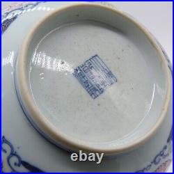 Antique Chinese Bowl Famille Rose Flower Butterfly Deco Qianlong Mark and Period