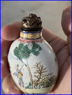 Antique Chinese Bronze Painted Enamel Cloisonné Snuff Bottle. Marked Qianlong