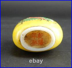 Antique Chinese Cricket Snuff Bottle Qian Long Mark 3 Inches