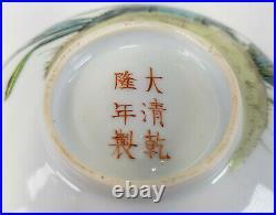 Antique Chinese Enameled Porcelain Bowl Flower Ruyi Daoguang QIanlong Mark