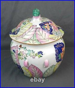 Antique Chinese Floral Porcelain Vase Lidded Jar Urn & Foo Dog Lid Qianlong Mark