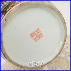 Antique Chinese Ginger Jar Famille Rose Medallion Signed Da Qing Qianlong Nian Z