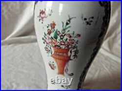 Antique Chinese Hand Painted Qianlong Bottle Vase
