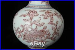 Antique Chinese Hand Painted Red Porcelain Vase Marked QianLong