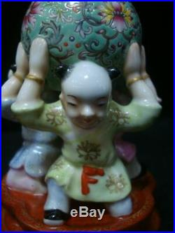 Antique Chinese Hand Painting Carving Porcelain Vase Marked QianLong
