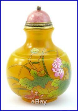 Antique Chinese Peking Yellow Glass Enamel Painted Snuff Bottle, Qianlong Mark