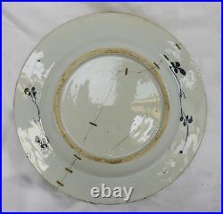 Antique Chinese Plate c 1720s 1750s Kangxi Qianlong