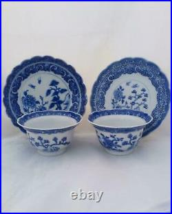 Antique Chinese Porcelain B and W Tea Bowl and Saucer Qianlong Qing 1760