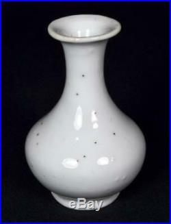 Antique Chinese Porcelain Celadon Glaze Miniature Vase 18thC Qianlong
