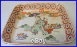 Antique Chinese Porcelain Da Qing Qianlong Nian Zhi Great Qing Dynasty Plate