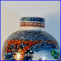 Antique Chinese Porcelain Vase Qianlong Period Export Mandarin Palette 18th C