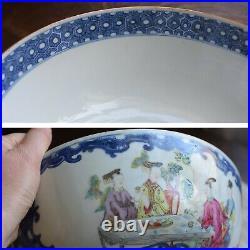 Antique Chinese Punch Bowl First half of the 18th Century Yongzheng / Qianlong