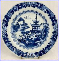 Antique Chinese Qianlong (1736-1795) Porcelain Octagonal Plates Blue & White