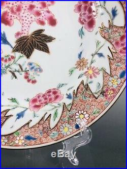 Antique Chinese Qianlong 18th century Famille Rose Porcelain Plate