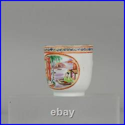 Antique Chinese Qianlong Coffee Cup Porcelain Qing Dynasty Ch