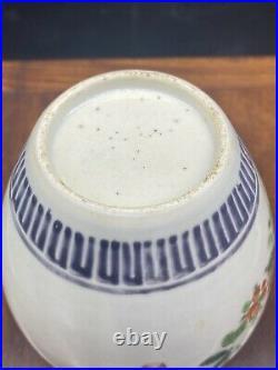 Antique Chinese Qianlong Famille Rose Jar