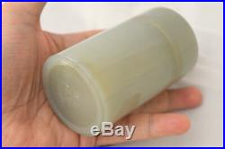 Antique Chinese Qianlong Hand Carved Hetian Nephrite Celadon Jade Box