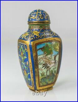 Antique Chinese Qianlong Marked Gilt Copper and Cloisonne Enamel Snuff Bottle