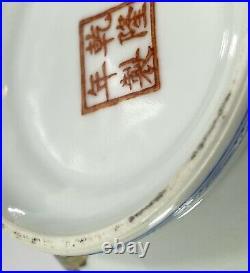 Antique Chinese Qianlong Republic Jingdezhen Famille Rose Vase
