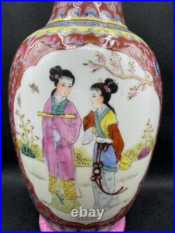 Antique Chinese Qianlong Vase 12, Famille Rose Garden Scenes, Republican Period