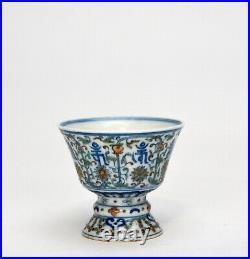 Antique Chinese Qing Qianlong MK Doucai High Foot Floral Porcelain Stem Cup