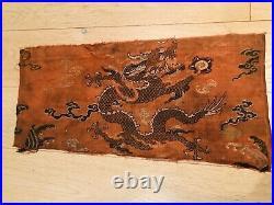 Antique Chinese Qing Qianlong period silk brocade dragon panel
