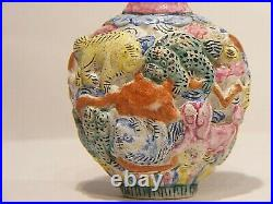 Antique Chinese Snuff Bottle Qing Qianlong Molded Porcelain Buddhist