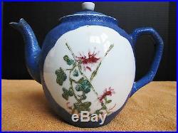 Antique Chinese c 1825 Qianlong Porcelain Teapot