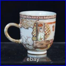 Antique Chinese export porcelain tea cup Qianlong Period 18 th c
