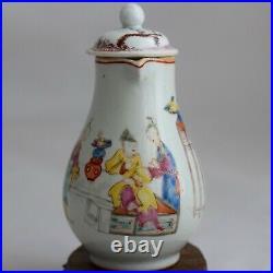 Antique Chinese famille rose creamer pitcher Early 18th C, Yongzheng / Qianlong