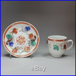 Antique Chinese famille-rose'squirrel & vines' coffee cup and saucer, Qianlong