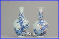 Antique Chinese porcelain ProC Vases Circa 1970-1990 Qianlong Mark