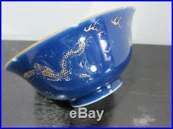 Antique Chinese porcelain blue glaze Withgilt dragon bowl, Qianlong period, AS IS