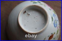 Antique Chinese porcelain bowl first half of 18th C Yongzheng / Qianlong