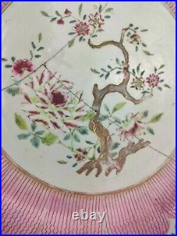 Antique Chinese porcelain famille rose lotus dish. Qianlong
