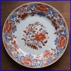 Antique Chinese porcelain plate first half of 18th C Yongzheng / Qianlong #2