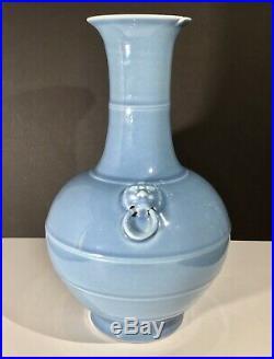 Antique Clair De Lune Chinese Blue Qianlong Beast Handle Vase 19th to 20th c