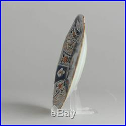 Antique Octagonal Qianlong 18th C Chinese Imari Porcelain Plate China Qing