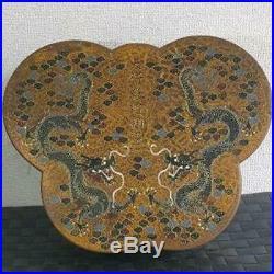 Antique Old Chinese lacquerware Box Case Daqing Qianlong Year Two Headed Dragon