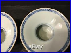 Antique Pair Chinese Blue and White Censers, ca 1750. Qianlong period