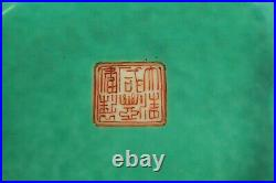 Antique QIANLONG (1735-96) Mark Chinese Garniture Set of 3 Bulb Pot Planters