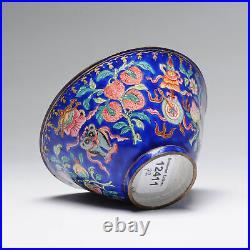 Antique Qianlong 18th Ennamelled Bronze Cantonese Bowl Bajixiang Chinese China