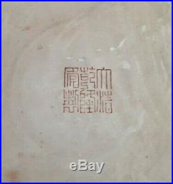 Antique Qianlong Dynasty Oriental Porcelain Fishbowl Planter 11x12Floor LARGE