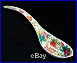 Antique Qianlong Period Chinese Famille Rose Porcelain Spoon