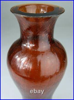Antique Superb Chinese Vase Peking Glass Qianlong Mark Qing 18th 19th C