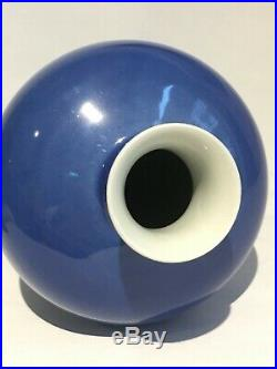 Antique Vintage Chinese Monochrome Powder Blue Meiping Porcelain Vase QIANLONG