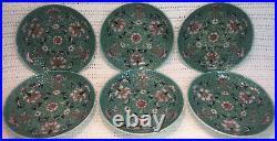Antique Vintage Set 6 Chinese Qianlong Famille Rose Plates Dishes Lotus Flower